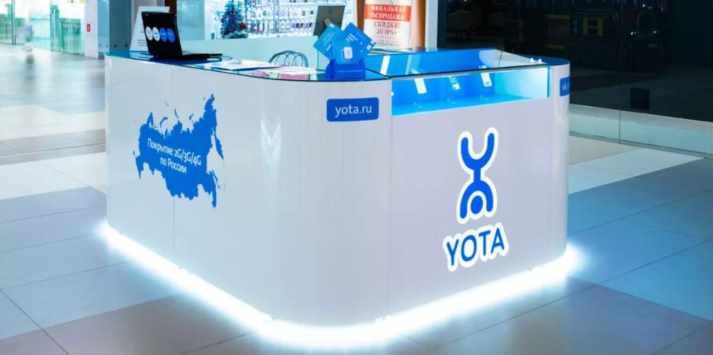 Yota корпоративная связь