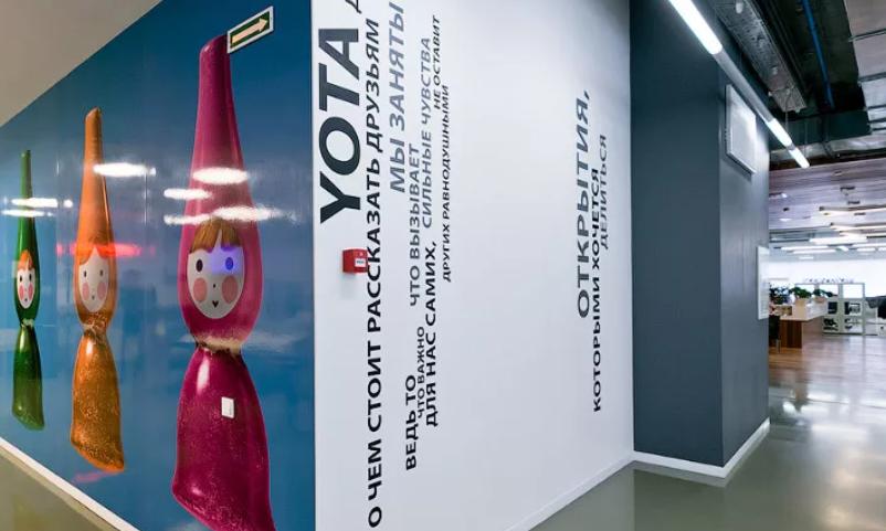 Yota офис
