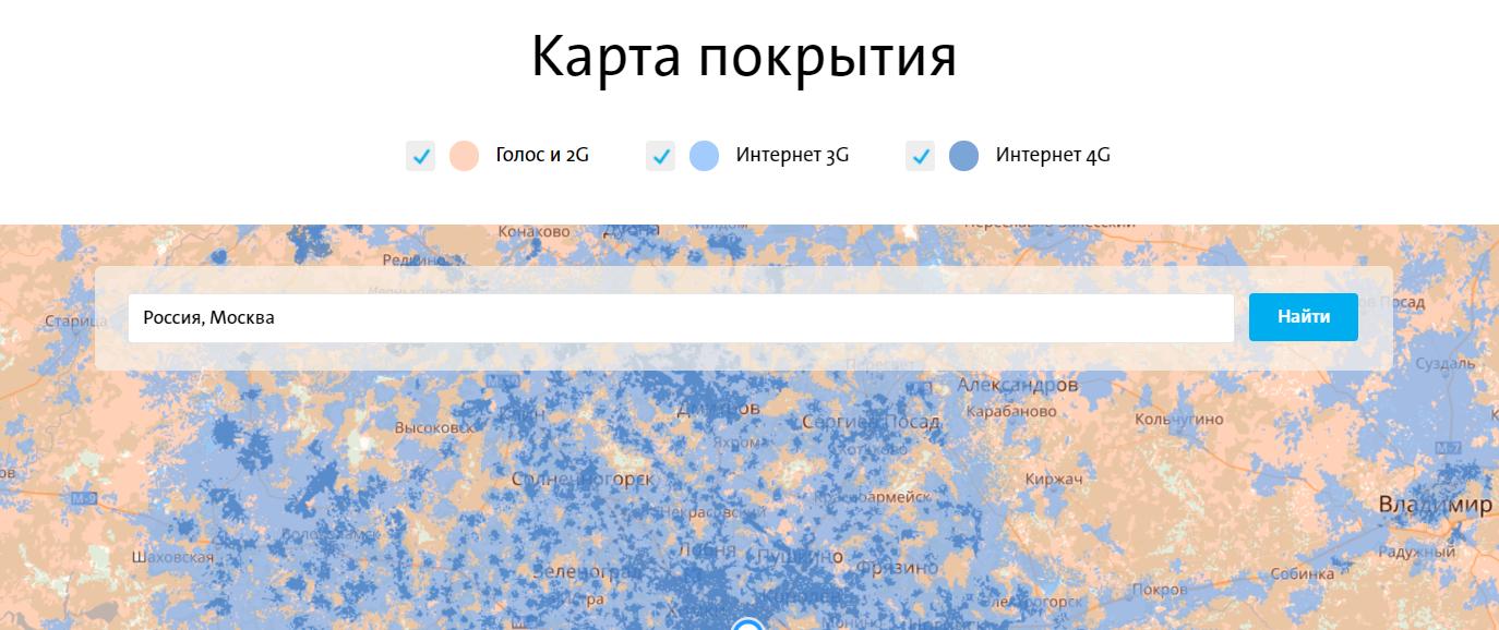 карта покрытия Yota