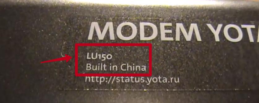 Yota LTE LU150