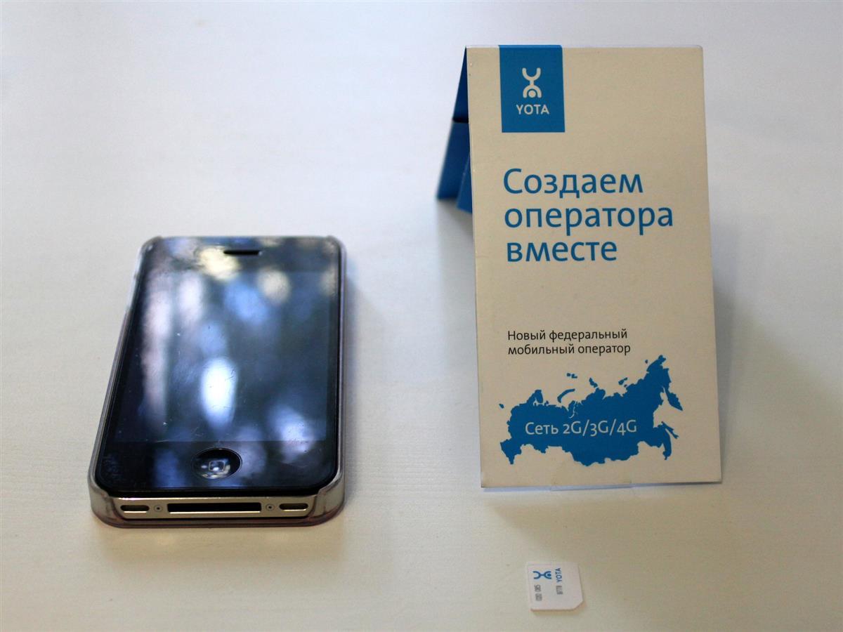 SIM-карта и телефон