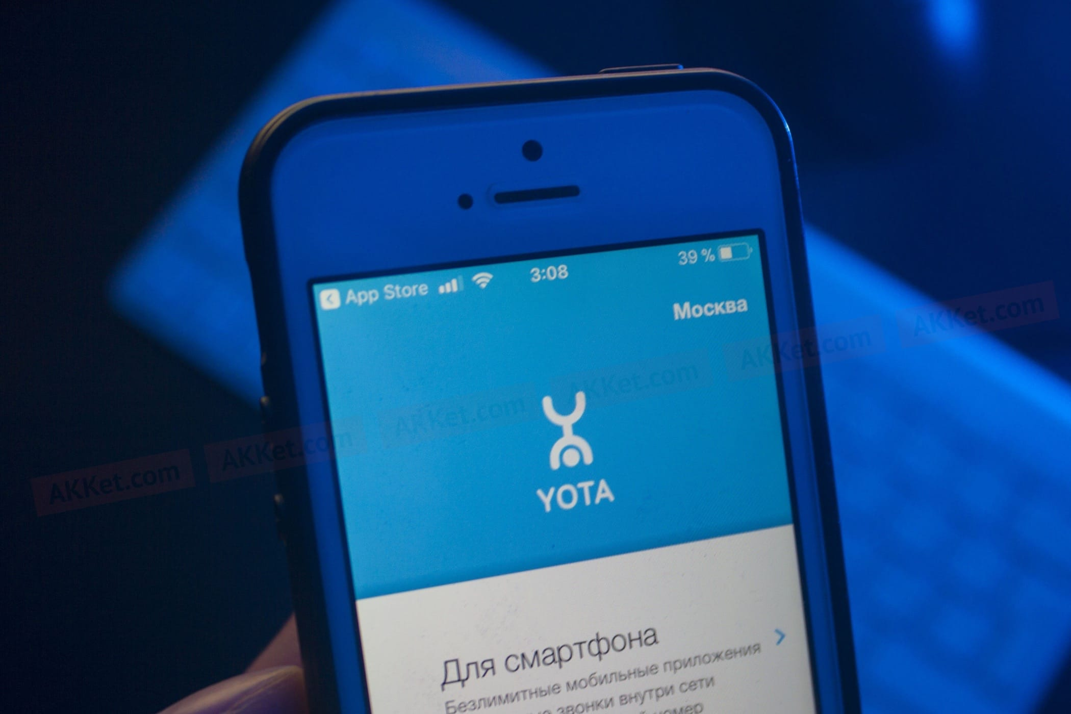 Проверить скорость интернета Yota