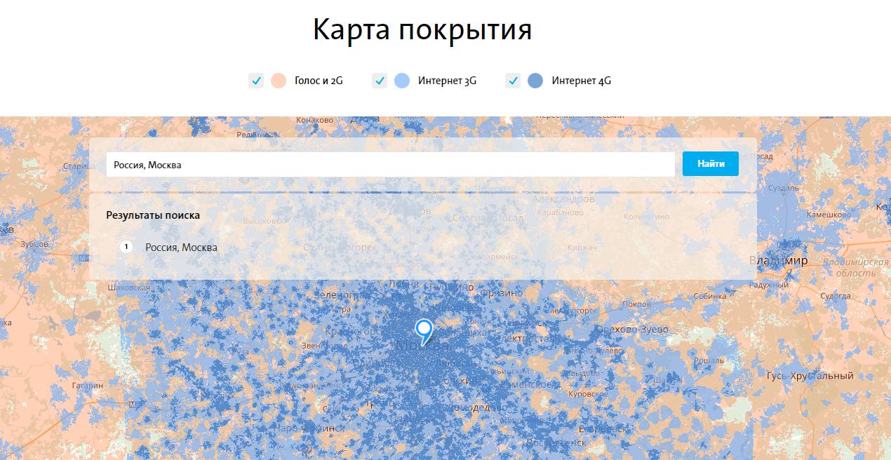 Московская зона покрытия Yota
