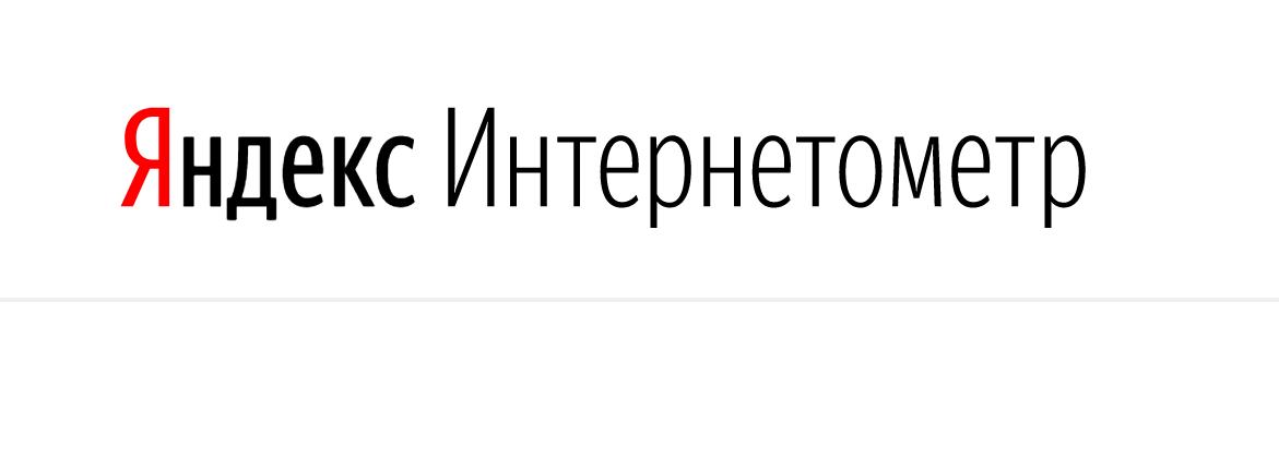 яндекс информетр