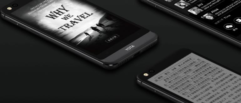 Мобильные телефоны Yota