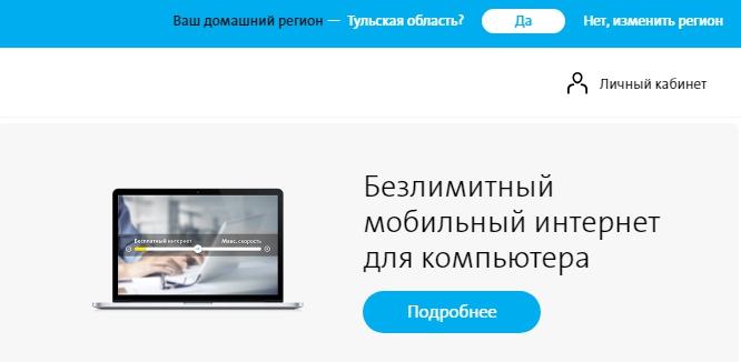 йота сайт