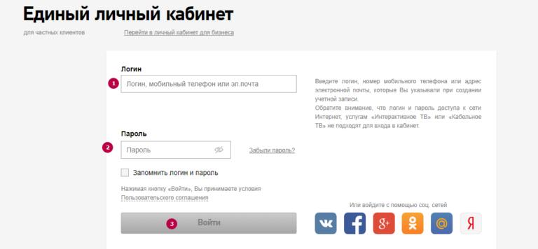 Мортон телеком интернет личный кабинет балашиха авиаторов