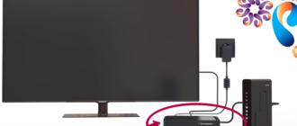 Как подключить ТВ-приставку Ростелеком