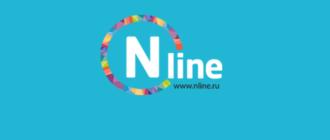 NLine интернет