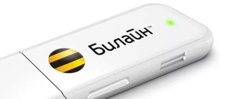 Безлимитный интернет для мобильных телефонов, планшетов и USB-модемов