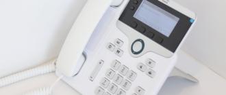 Оплата домашнего телефона МГТС банковской картой