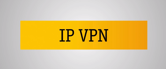 Виртуальные частные сети