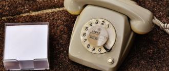 отказаться от городского телефона МГТС