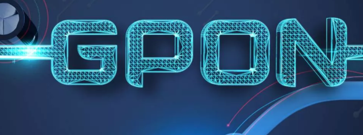 технология GPON